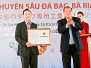 Ba Ria-Vung Tau: certificat d'investissement au complexe industriel de Da Bac