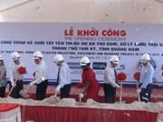 La BM finance le chantier d'un grand quai à Tam Ky