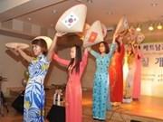 Séminaire sur la multiculture en République de Corée