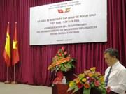 Célébration des 36 ans de l'établissement des relations diplomatiques VN-Espagne