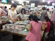 Le Salon du livre d'été à Hanoi