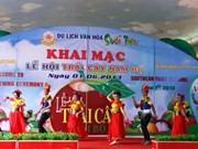 La fête des fruits vous donne la pêche à Hô Chi Minh-Ville