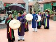 À Lim, la grande fête annuelle des duos d'amour