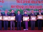 Des distinctions honorifiques du Laos pour Kon Tum
