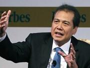 L'Indonésie crée un comité national pour l'AEC