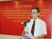 La VNA célèbre l'anniversaire de la Journée de l'appel à l'émulation patriotique lancé par l'Oncle Ho