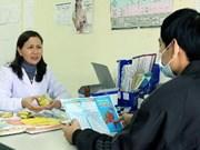 Séminaire sur un projet de lutte contre le VIH/Sida financé par la BM et le DFID