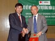 Aide japonaise dans la construction d'écoles à Thanh Hoa et Nam Dinh