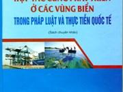 Un livre sur la coopération au développement dans les zones maritimes
