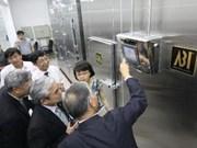 Inauguration d'un laboratoire sur la conservation des produits agricoles et halieutiques