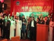Renforcement de la solidarité des Vietnamiens en Russie