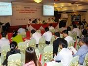 """Colloque """"Solutions d'accès aux ressources financières pour les PME"""""""
