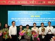 Seize milliards de dôngs récoltés pour Truong Sa