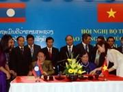 Vietnam et Laos renforcent la coopération dans l'emploi et les affaires sociales