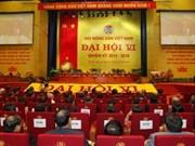 Clôture du 6e Congrès national des agriculteurs
