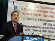 HCM-Ville: Célébration de la Fête de l'indépendance américaine