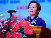 """""""Gloire du Vietnam"""" honore 26 collectifs et individus brillants"""