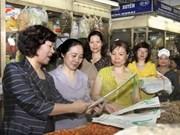 Hanoi part à la chasse aux sacs plastiques