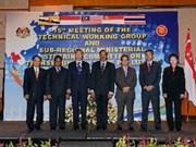 Ouverture du Forum de direction de l'ASEAN en Malaisie