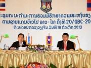 Laos-Thaïlande : coopération pour la sécurité frontalière