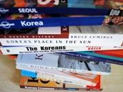 Incheon, 15e ville nommée Capitale mondiale du livre