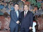 L'Inspection gouvernementale coopère avec le Japon