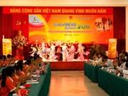 Prochain forum national de l'enfant 2013