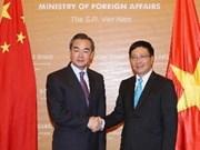 Le ministre chinois des AE en visite officielle au Vietnam