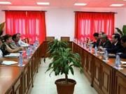 Finances publiques : une délégation de l'AN à Cuba
