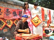 Hanoi élargie, cinq ans après: préservation de la culture de Thang Long