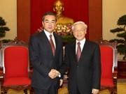 Le Vietnam continue de resserrer ses relations avec la Chine