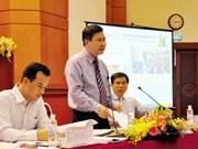 Bientôt une conférence sur la supervision des finances nationales