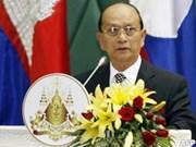Myanmar: le président s'engage à accélérer la réconciliation nationale