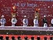 Chu Lai vise à figurer parmi les premières ZE du pays