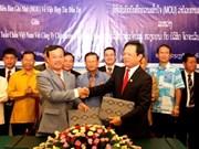 Vietnam et Laos construisent un complexe de luxe à Tuan Chau