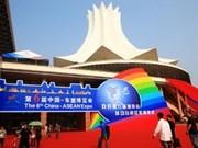 Binh Dinh sera présentée à la 10e Foire-expo Chine-ASEAN