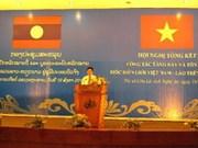 Réunion bilan sur le bornage des frontalières Vietnam-Laos