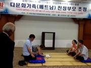 Vietnam-R. de Corée : rencontre entre les familles interculturelles