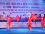 Echanges artistiques entre le Vietnam et l'Indonésie