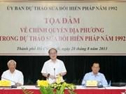 Constitution: colloque visant à statuer sur des règlements des autorités locales à HCMV