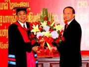 Diplôme de docteur honoris causa pour le président laotien