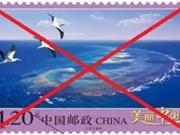 Le Vietnam proteste contre la publication de timbres sur Hoang Sa