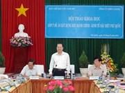 Colloque sur la zone économique et administrative spéciale de Phu Quoc