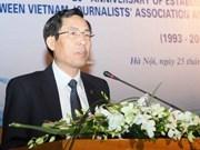 La presse vietnamienne et thaïlandaise contribue à édifier l'ASEAN