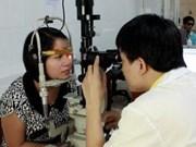Les services médicaux luttent contre la conjonctivite
