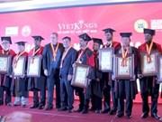 Doctorats honorifiques pour des détenteurs de records du Vietnam