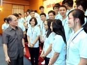 Le président de l'AN réitère l'importance de l'éducation