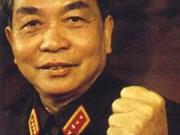 Le général Giap parle de la première guerre