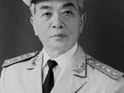 Biographie du Général Vo Nguyen Giap