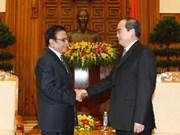 Vietnam-Chine: promotion des relations entre les peuples